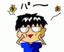 id:itousihousyoshi