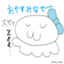 id:iwao_poke