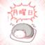 id:iyemon018