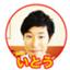 id:izyukagawa