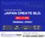 japancreatebld