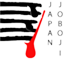 id:japanjoboji