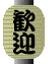 id:jb01191980