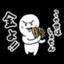 id:jiji07201988244