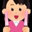 jinsei-choromi