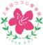id:k-tsutsuji