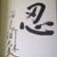 kabukich