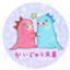 id:kaiju-brothers