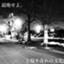 id:kaki_genkin