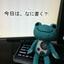 id:kamishiro_t