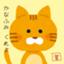 id:kanafumi-ojisan