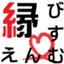 id:kanagawachu