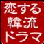 id:kanegon_blog