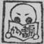 id:kano-syobo