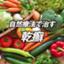 kansen_chiryou