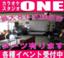 id:karaokeone