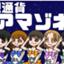 id:kasoutsukajyoshi