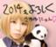 id:katayamasayuri
