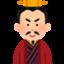 id:katsumokuRyomou
