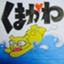 id:kawaasobibu