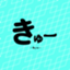 id:kazu1247