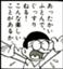 id:kazu4242