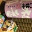 kazuhi0822