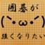 id:kazutan0813