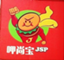 id:kazuyoshi-sakamoto4000