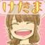 id:kedama-rina