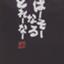 id:keichan_fit