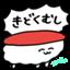 id:keith627