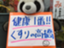 id:kenkou_1199