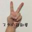 id:kenojiku