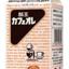 id:kento-ishizaki