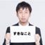 id:kichisuke3