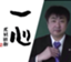 id:kimurakatsunori