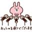 id:kimuyasu