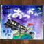 id:kinyo_otsukare
