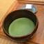 id:kiri-tea