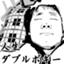 id:kiyotakagoto