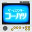 id:ko-hatsu
