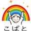 kobato-kyozai