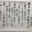 id:koichi20500245