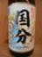 kokubu8810