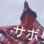 id:komugi8383