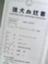 id:konishiichizo