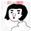 id:konkatsuko