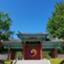 id:korean_tea
