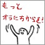 korin01316